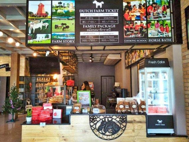 ร้านขายของฝากสินค้าเกษตรแปรรูป